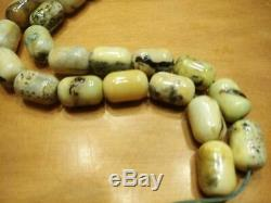 Antique Natural Baltic Amber Rare One Stone Tesbih Kahraman Misbaha Beads Prayer
