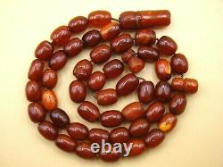 Old Real Antique Rare Natural Amber Necklace / Rosary / Prayer Beads / 18 Grams