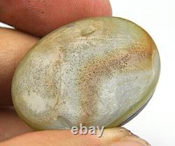Rare Natural Layer Brown White, Agate Stone Bead, Eye Cabochon Bead BE575