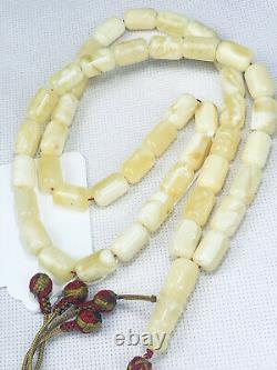 Rare Royal White Natural STONE Baltic Amber Prayer Beads 51g