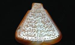 Rare! Unique! Noble Quran Verses Engraved Intaglio Agate