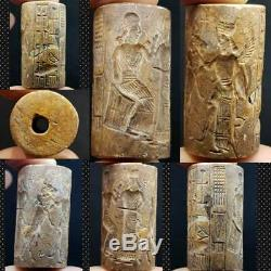 Wonderful Ancient Unique Rare Intaglio Sassanian Stone BEAD # 5
